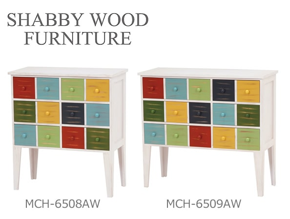 萩原スリーアイ SHABBY WOOD FURNITURE MCH-6508AW