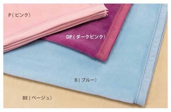 西川のピンク・ブルー・ベージュ・ディープピンクの4色