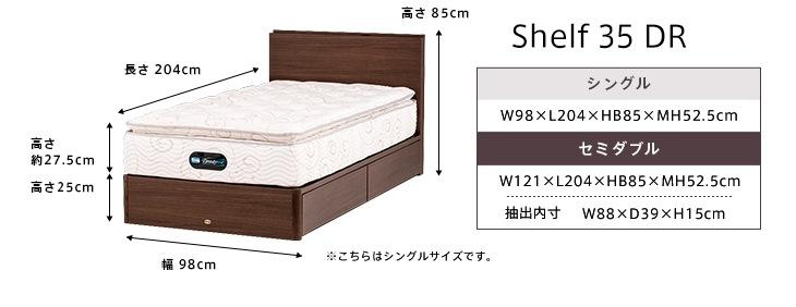 シモンズ ベッドのツイン・コレクション Flat22