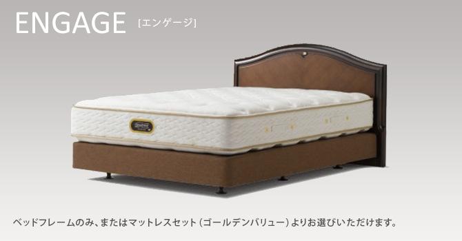 シモンズのベッドフレーム
