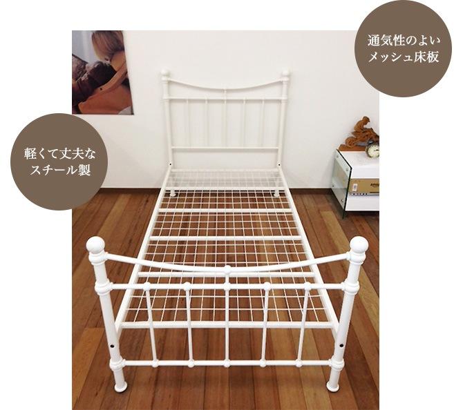通気性のよいメッシュ床板 軽くて丈夫なスチール製