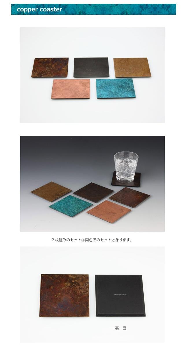 2枚組のセットは同色でのセットとなります。