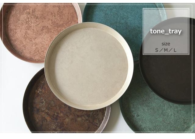 tone_tray