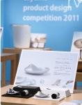 グランプリ受賞のデザイン性