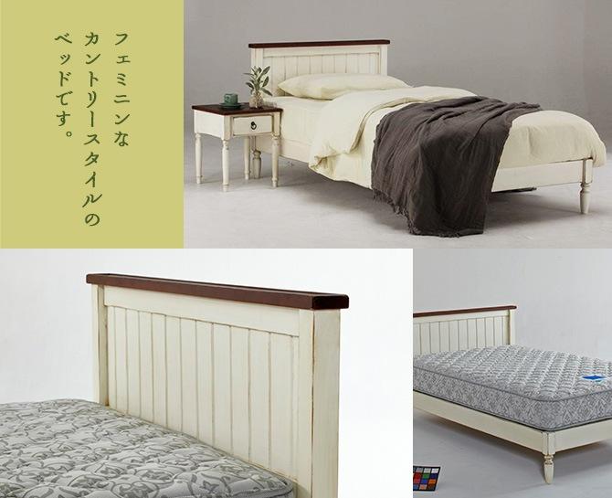 フェミニンなカントリースタイルのベッドです。