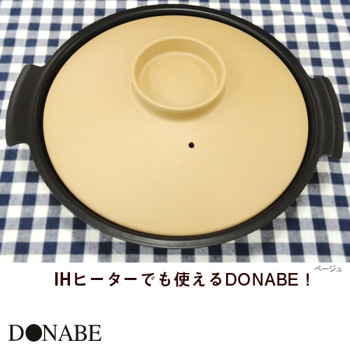 IH卓上鍋