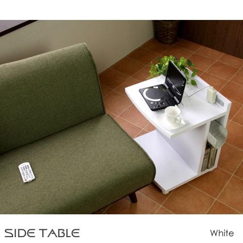 HAB-630 サイドテーブル