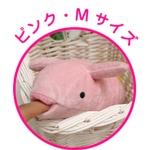 うーみん Mサイズ(ピンク)
