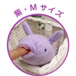 うーみん Mサイズ(紫)