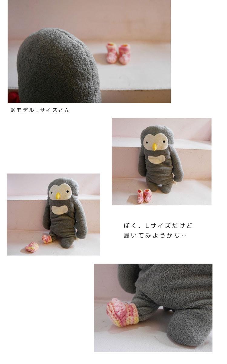 フモフモさん 手編み