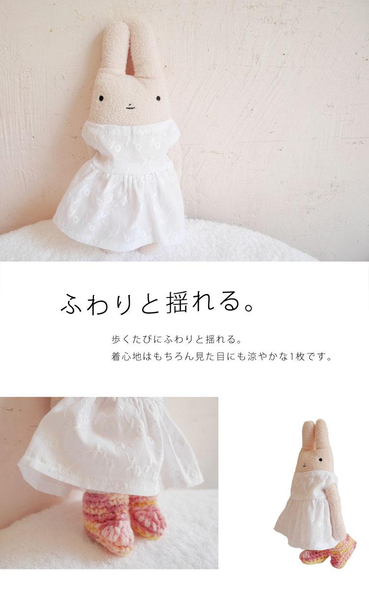 フモフモさん 刺繍ワンピース