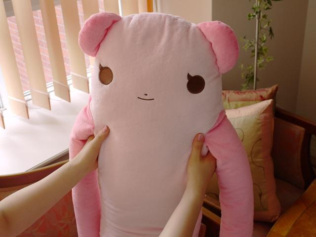 ぱんな ピンク LLサイズ抱き枕