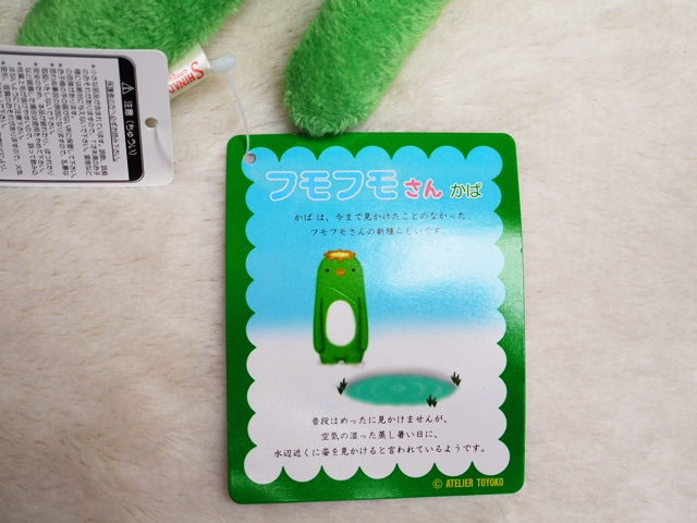 かぱ 濃緑 M