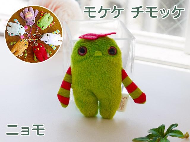 モケケ チモッケ第2弾 ニョモ