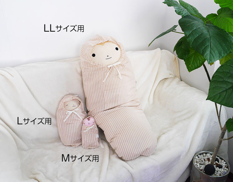寝袋型パジャマ