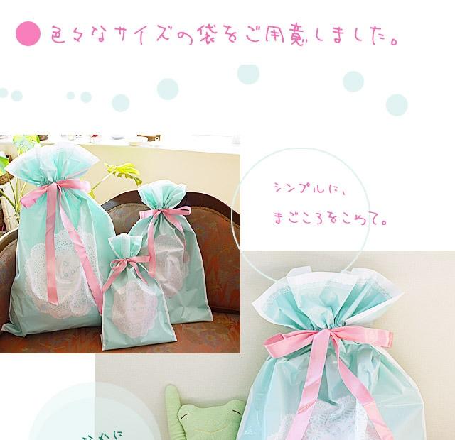 有料ラッピング150円