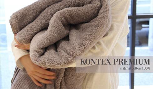 KONTEX PREMIUM