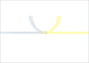 スタンダードD:弔事用 黄のし