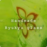Handmade Ryukyu glass