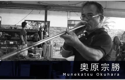 奥原宗勝 Munekatsu Okuhara