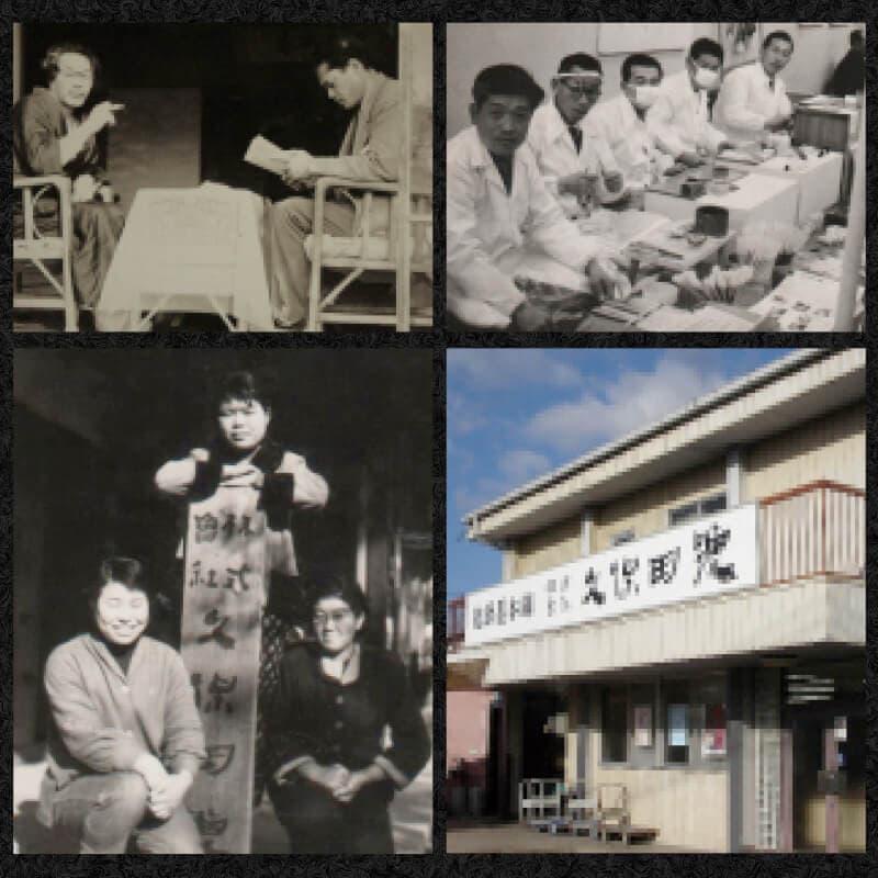 久保田号の歴史写真