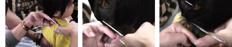 赤ちゃん筆を作るための髪の切り方を説明します。