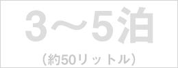 中型(MSサイズ)