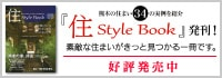 �� Style Book
