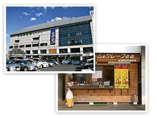 地場産センター店