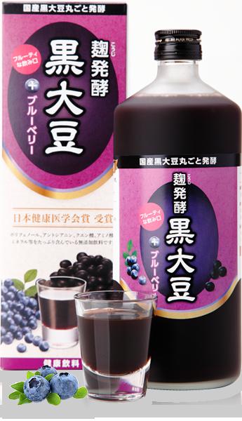 麹発酵 黒大豆+ブルーベリー