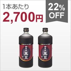 麹発酵黒豆搾り 720ml 2本セット