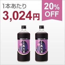 [定期お届け便]麹発酵黒大豆+ブルーベリー2本セット 送料無料