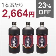 麹発酵黒豆搾り 720ml 3本セット