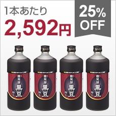 麹発酵黒豆搾り 720ml 4本セット