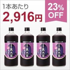 [定期お届け便]麹発酵黒大豆+ブルーベリー4本セット 送料無料