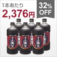 麹発酵黒豆搾り 720ml 6本セット
