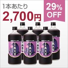 [定期お届け便]麹発酵黒大豆+ブルーベリー6本セット 送料無料