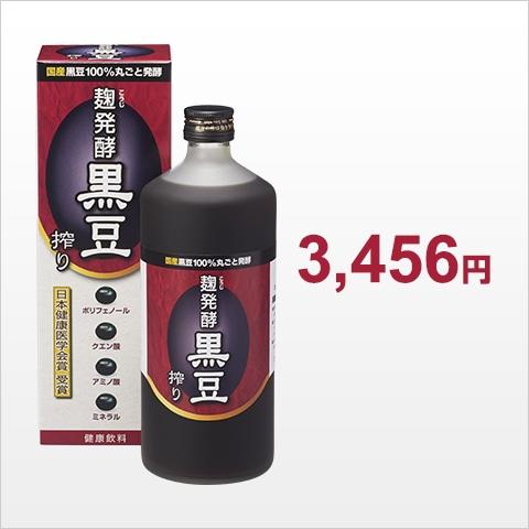 麹発酵黒豆搾り 720ml