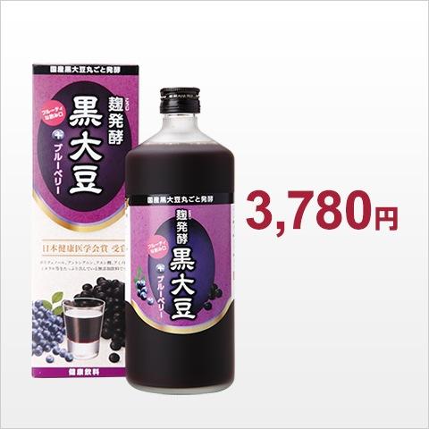 麹発酵黒大豆+ブルーベリー 720ml