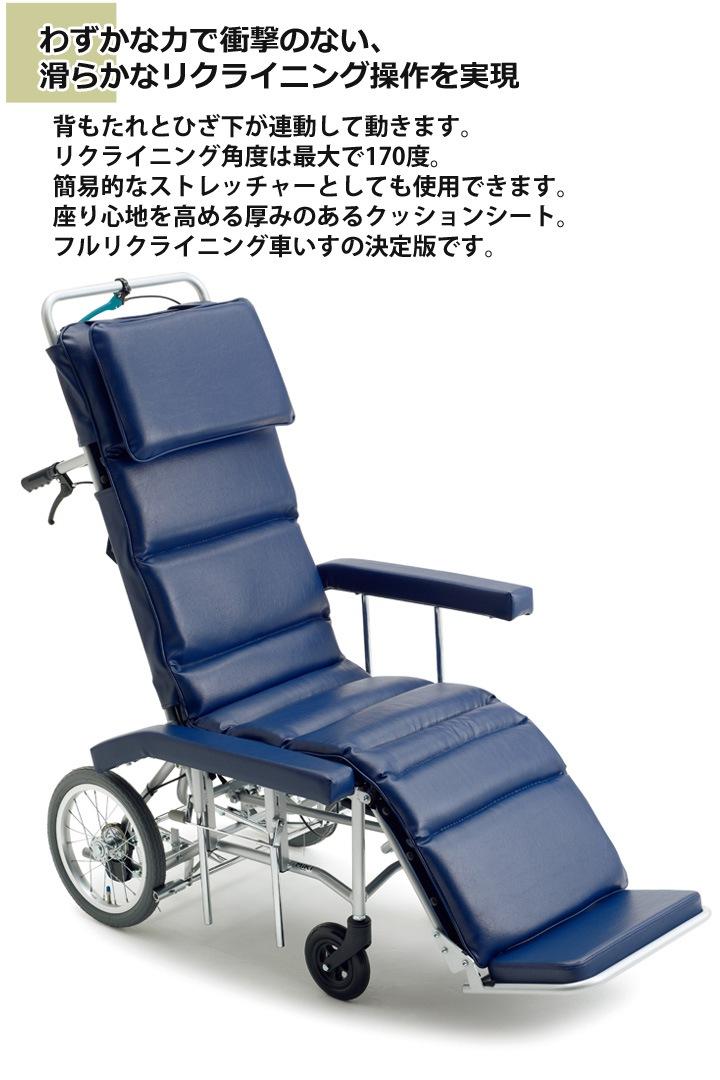 背もたれと膝下が連動して動きます。わずかな力で衝撃のない滑らかなリクライニング操作ができるダンパークッションを採用。
