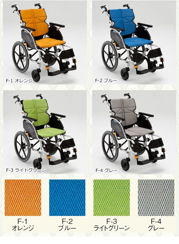 シートカラーは4色から選べます。