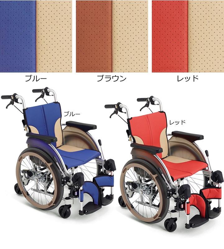 3色から選べます