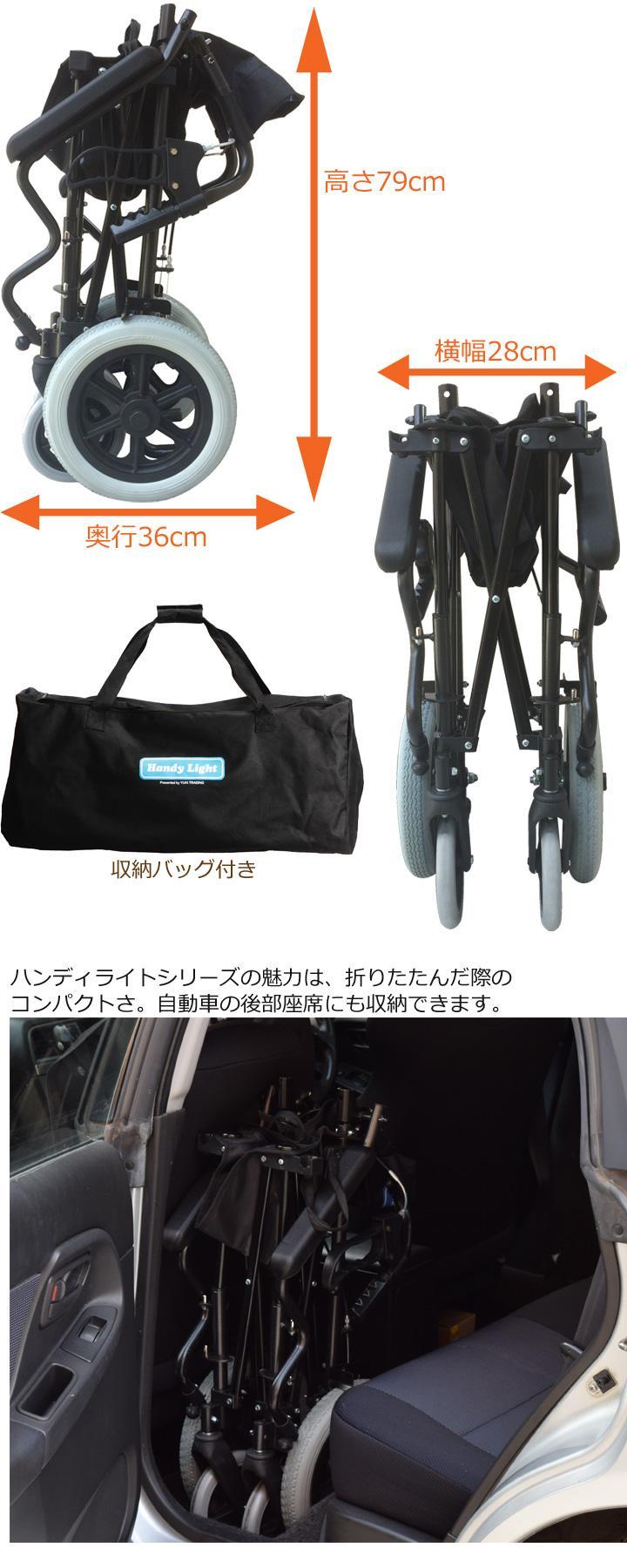 小型自動車へも楽々収納。持ち運びに便利な収納バッグ付属。
