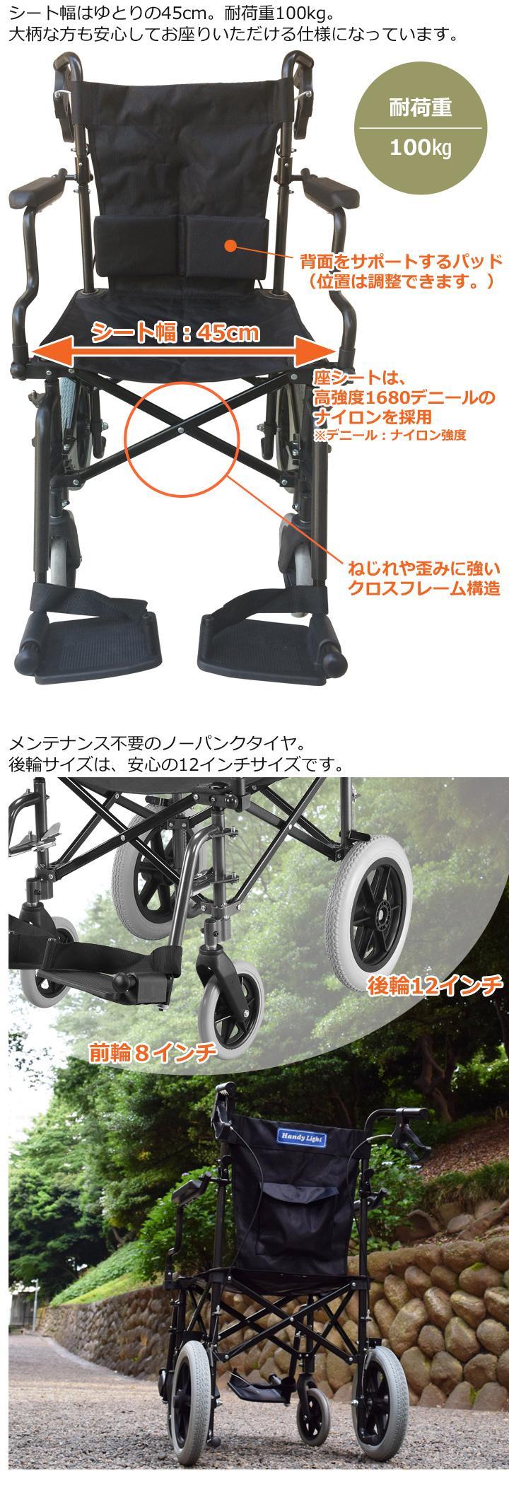 シート幅はゆとりの45cm。耐荷重100kg。 大柄な方も安心してお座りいただける仕様になっています