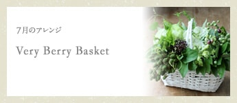 Very Berry Basket