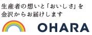 株式会社オハラ