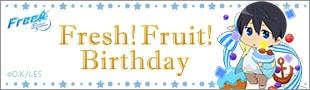 Free!-Eternal Summer- Fresh! Fruit! Birthday | 京アニショップ!