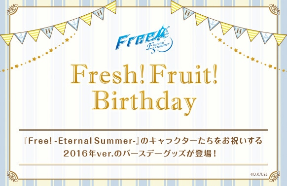 ��Free!-Eternal Summer- Fresh! Fruit! Birthday�׹�ɾȯ����