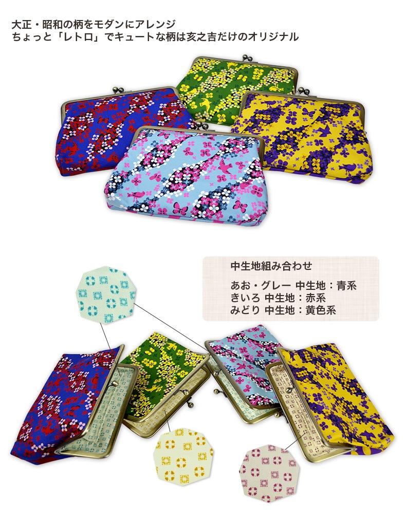 亥之吉 カードポーチ 3,240円
