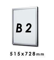 ポスターパネル_B2